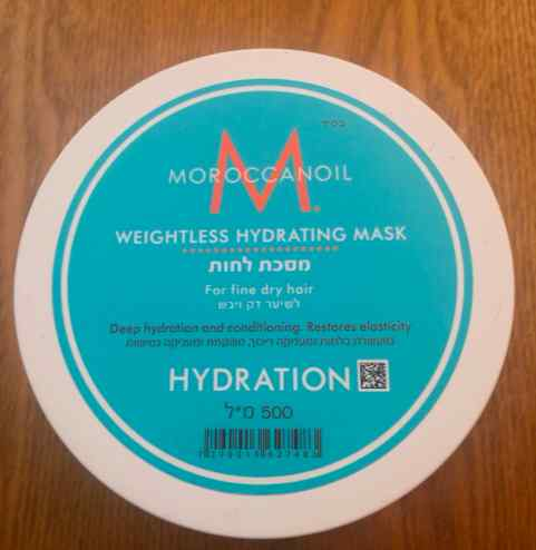 Moroccan Oil Weightless Hydrating Mask Review
